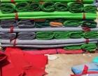开封附近哪有卖二手地毯旧地毯的呢?急需几百平用!