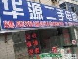 承接工程订单数量不限 南京华源电器租赁公司 专业出租商用空调