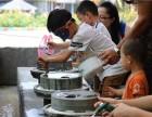 深圳罗湖附近值得一去的亲子游基地农家乐体验亲子手工快乐一日游