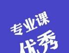 无锡MPAcc暑期集训_166教育大义考研无锡分校