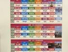 万达广场福克斯瑜伽健身会所五月变形季钜惠活动开始啦