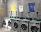 智慧校园 柠檬洗衣 洗衣机共享