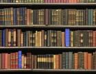 上海旧书回收网 回 线装书 文学旧书 古籍书 小说书