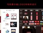 云南金泊专业制作各种旗帜 条幅 喷绘广告