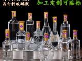 晶白料玻璃品 500ml喷涂玻璃瓶 烤花玻璃瓶 蒙砂玻璃瓶