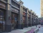青荷里南山园70年大产权每平米三万二诚心出售