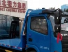 厂家直销东风福田平板运输车价格