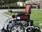 电动轮椅6301前轮驱动电动车轻便折叠便携