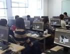 上海室内设计培训,室内效果图学习班