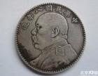重庆江北收购古钱币的公司