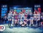 中国舞蹈家协会指定街舞考级单位/少儿街舞零基础教学