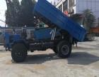 山區農用改裝四輪運輸拖拉機哪里賣