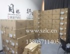 杭州电脑租赁 杭州笔记本出租 找盈霏租赁