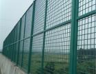 河南护栏网 河南护栏网生产厂家