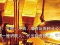 广州商标转让 一手注册公司无地址 记账报税