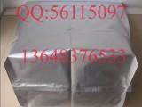 重庆铝塑编织袋价格钜惠厂家直销