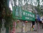 清水县红堡镇镇中心 商业街卖场 60平米