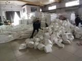 环保除尘设备 除尘布袋国内知名厂家 除尘滤袋批量报价