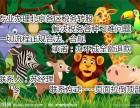 办理北京加盟店的特许经营备案许可多少费用