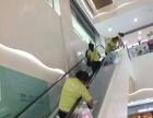 长乐正规公司 开荒 外墙清洗、物业、商场家庭保洁等
