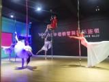 健身形体零基础专业爵士舞钢管舞吊环绸缎培训包学会包考证