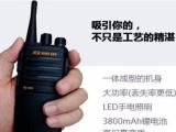 邢台沙河数字无线对讲机销售维修维护综合一站式服务