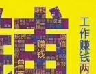 雄安 旺铺出售万兴达广场 商业街卖场 33平米