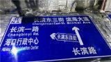 广西指路交通标志牌生产厂家-广西指路标志牌优质供应商推荐