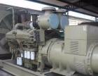 番禺区发电机回收 价高同行30%免费上门估价/操作规范