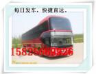 台州到武汉直达的汽车大巴车大巴乘车公告