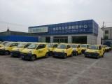 武汉新能源汽车出租