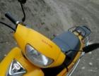 大运踏板摩托