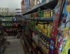 K个人盈利200平超市转让手续齐全
