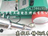 带扶手喷绘布拼接机 防水土工膜热合机 帐