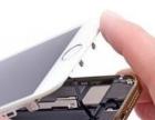 大丰苹果手机、苹果iPad、三星手机、小米手机维修