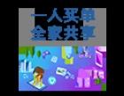 深圳福永电信宽带网上预约,轻松办理电信业务