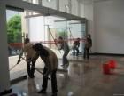 南京保洁清洗 日常保洁 开荒保洁 擦玻璃 地板打蜡 地毯清洗