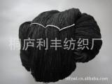 现货供应  26支晴纶夹花纱/腈纶麻灰纱 1 全腈色纺