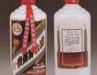80年茅台酒回收价值大概一套价位行情全国免费报价