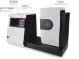 AG玻璃测雾度选择色彩雾度计CS-720