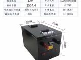 12v250ah锂电池,12v大容量锂电池250ah