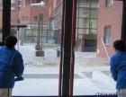 万寿路保洁公司 翠微路口保洁公司 擦玻璃 地毯清洗