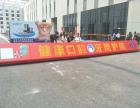 上海苏州无锡南京杭州湖州活动启动仪式道具鎏金沙启动靠谱供应商
