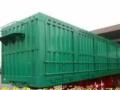 其他货车其他货车-自卸车低价定做各种挂车