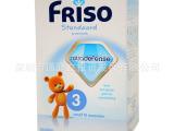 批发荷兰本土进口FRISO美素奶粉3段  800g 纸盒装