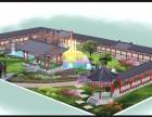 北京喷泉假山厂家北京喷泉公司北京音乐喷泉设计施工
