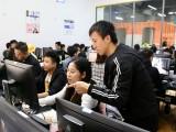 杭州萧山室内设 学设计到天琥名师指导