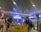 清泉寨 新世界百货超市出口 商业街卖场t