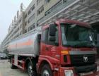 转让 油罐车福田福田前四后六铝合金运油车轻量化