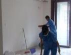 唐山全城保洁服务、瓷砖美缝、家电清洗、地毯清洗